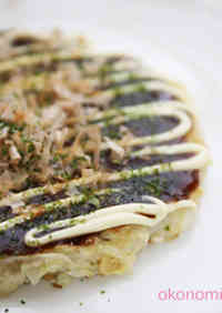 Ultra-Healthy No-Flour Okonomiyaki