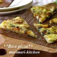 Calcium-Packed Rice and Shirasu Pizza