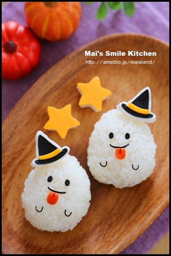 Cute Ghost for Halloween Character Bento