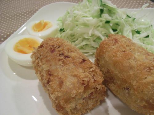 Glutinous Taro Root Croquettes