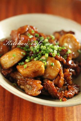 Teriyaki Taro Roots and Pork