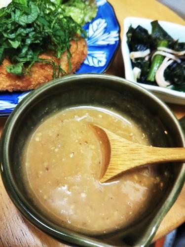 Sesame and Miso Tonkatsu Sauce
