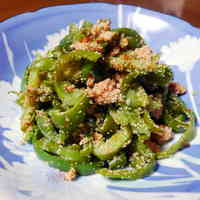 Stir-Fried Green Peppers with Spicy Cod Roe