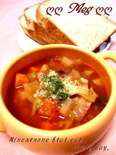 Addictive Minestrone Soup