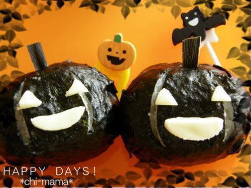 Halloween Rice Balls for Charaben