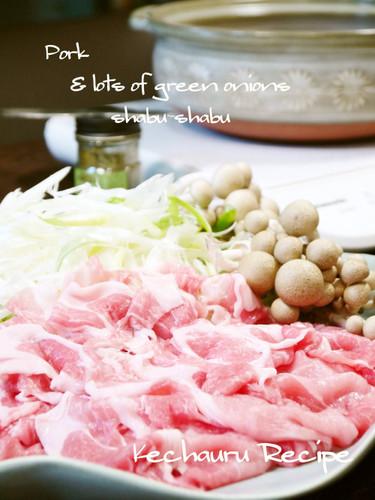 Pork and Green Onion Shabu-shabu Nabe (Hot Pot)