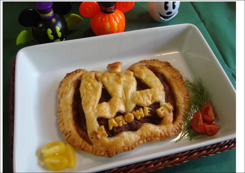 Try it for Halloween! Simple Meat Pie 2009