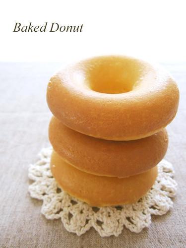 Pancake Mix Baked Donuts
