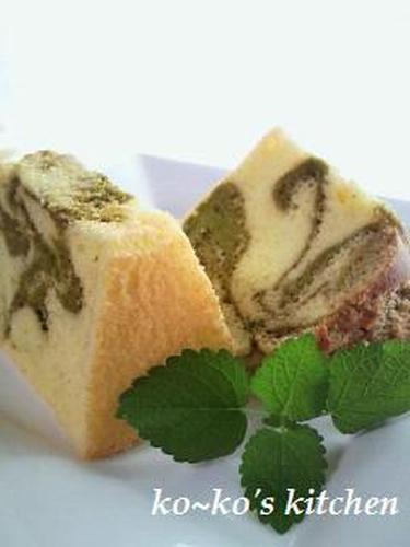 Matcha Green Tea Marbled Chiffon Cake
