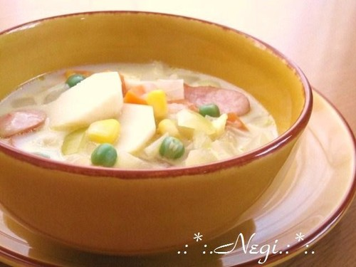 Soy Milk Soup with Taro Root, Corn, and Tons of Veggies