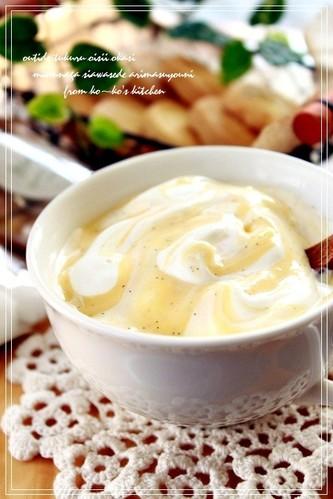 Whipped Custard Cream for Cream Puffs