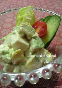 Avocado and Silken Tofu Salad