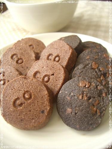 Crunchy Chocolate Icebox Cookies