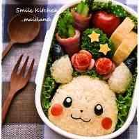 Pokemon Pikachu Charaben