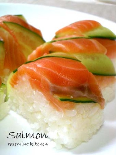 Superb Oshizushi (Pressed Sushi) with Meltingly Tender Marinated Salmon