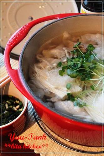 Refreshing Yuki Nabe (Hot Pot) With Pork Belly and Tofu