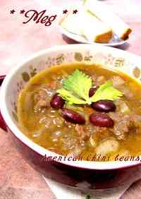 Easy and Authentically American Chili Bean Soup