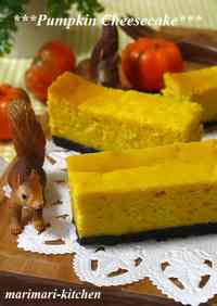 Great for Halloween! Kabocha Squash Cheesecake