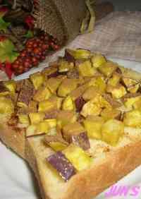 Taste of Autumn Sweet Potato Toast