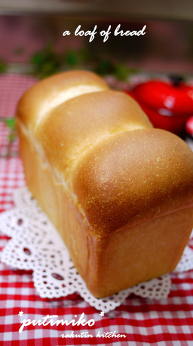 Square Bread Loaf (Bread Maker Dough)