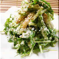 Delicious Mizuna Salad with Tofu Dressing