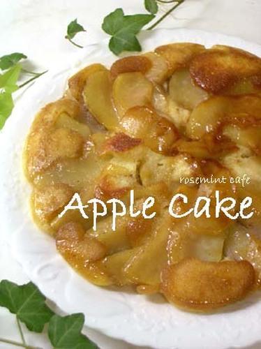 Apple Tarte Tatin Made in a Frying Pan