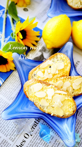 Lemon Milk Rusks