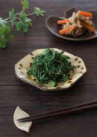 Chrysanthemum Leaf Namul (Korean-Style Salad)