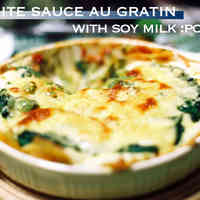 5 Minute White Sauce with Soy Milk