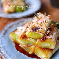 Japanese Leeks with Yuzu Pepper Paste