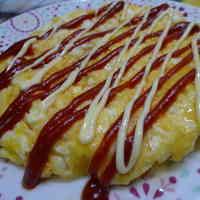 Hanpen Fishcake Tamagoyaki