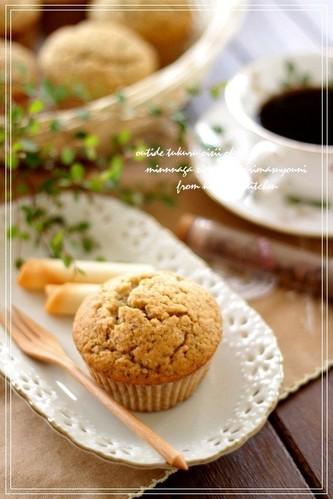 Milk Tea Muffins