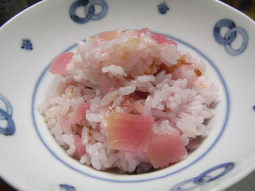 Cherry Blossom Rice Made with Crimson Daikon Radish Core