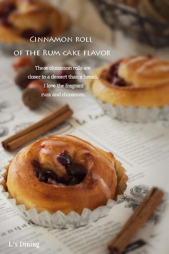 Dessert Cinnamon Rolls