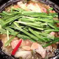A Winter Favorite! Authentic Hakata-style Motsu-Nabe Hot Pot