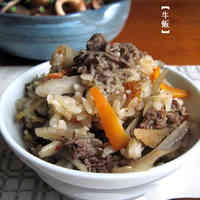 Beef, Burdock Root and Ginger Rice with Leftovers