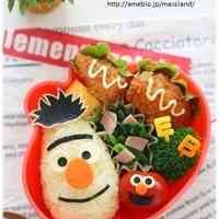 Character Bento with Bert (from Sesame Street)