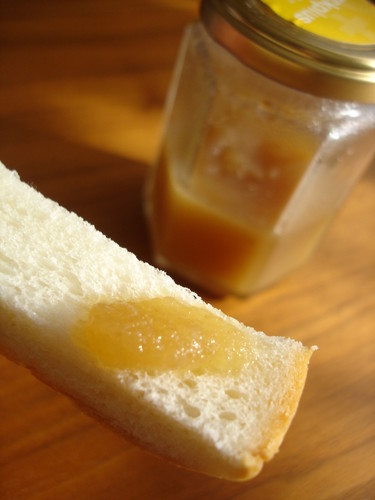Very Versatile Ginger Jam