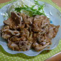 Pork Shogayaki (Ginger Fried Pork)