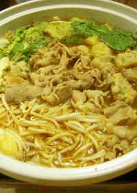 Rich & Tasty Miso Hot Pot