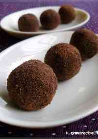 Sweet Potato Truffles, Orange Flavor