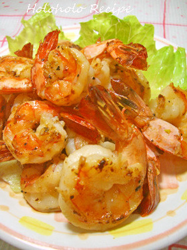 Hawaiian Style Garlic Shrimp