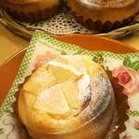 Apple Cream Rolls