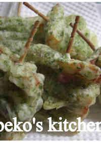 Chikuwa Isobe (Seaweed) Fritters