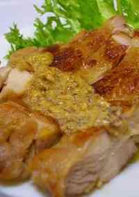 Chicken Sautéed with Cream and Mustard