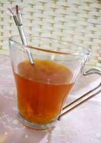 Relaxing Yuzu Tea