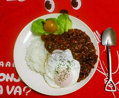 Easy Keema Curry