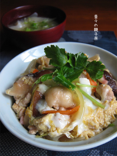Old-Fashioned 'Oyako Don' Chicken and Egg Rice Bowl
