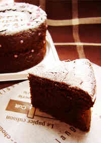 Very Rich! Gateau au Chocolat for Adults