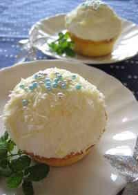 White Chocolate Rice Flour Cupcakes